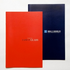 2010 Taiwan Glass Catalog
